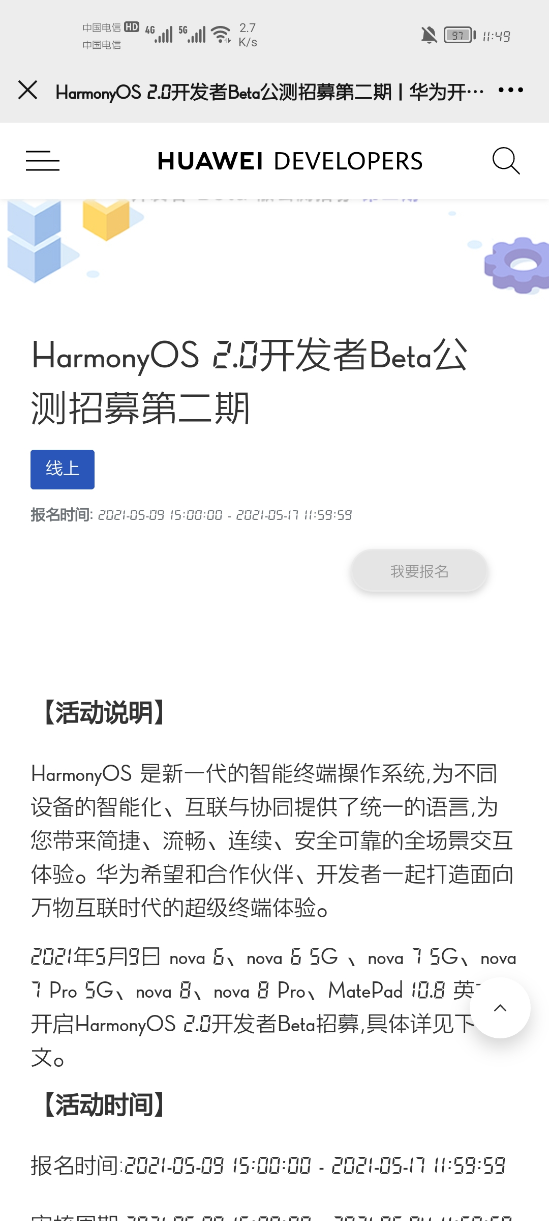 Screenshot_20210625_114945_com.tencent.mm.jpg