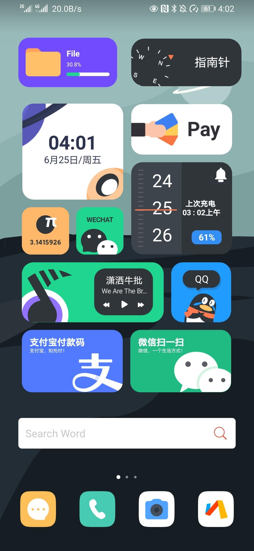 Screenshot_20210625_160200_com.huawei.android.launcher.jpg