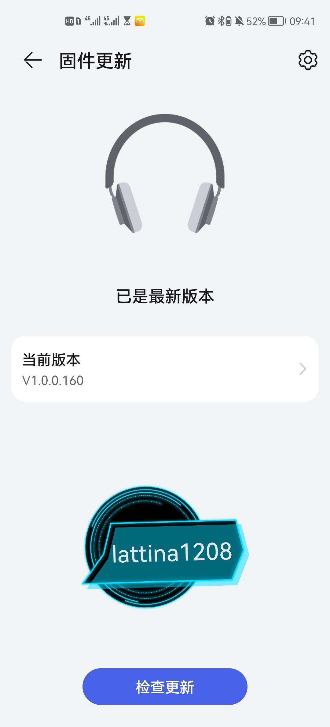 Screenshot_20210626_094138_com.huawei.smarthome_edit_1975708486677.jpg