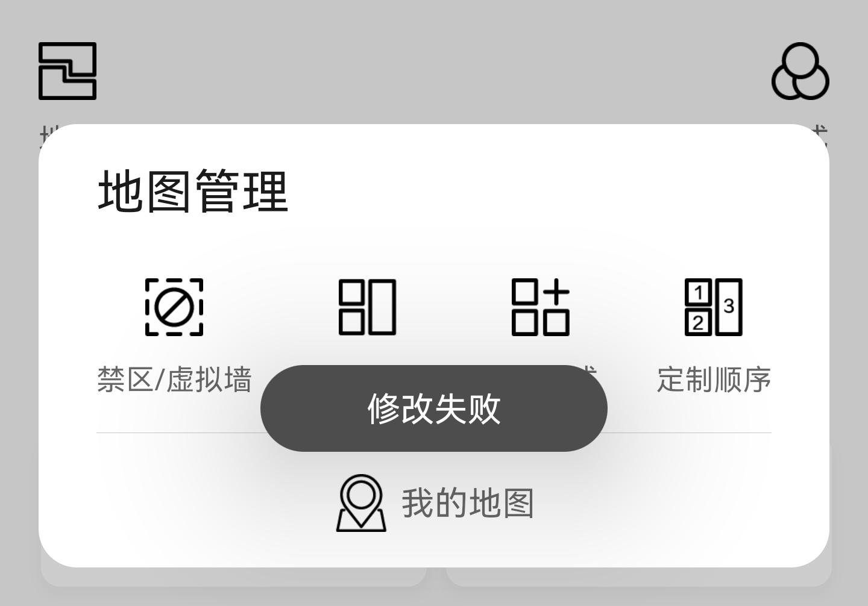 Screenshot_20210626_123446_com.huawei.smarthome_edit_102053680200052.jpg