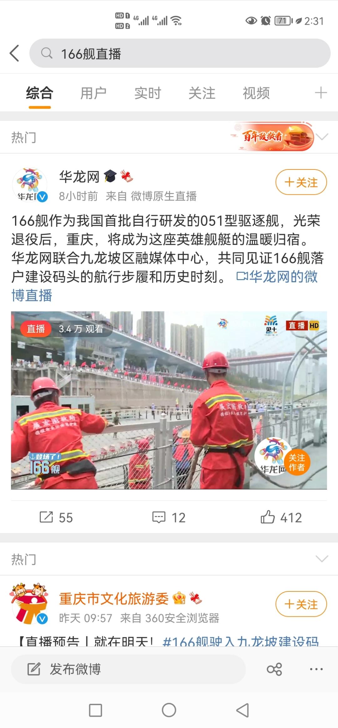 Screenshot_20210626_143101_com.sina.weibo.jpg