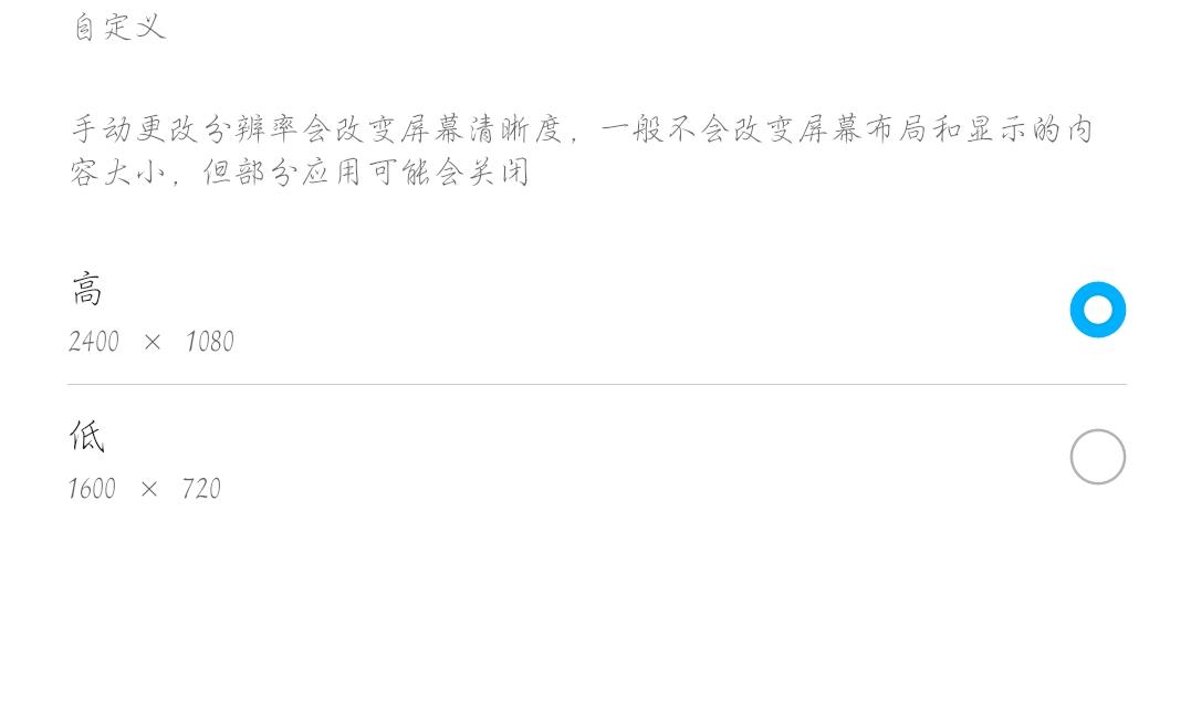 Screenshot_20210626_164550_com.android.settings.png