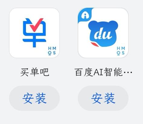 Screenshot_20210627_111238_com.huawei.appmarket_edit_117216937419613.jpg