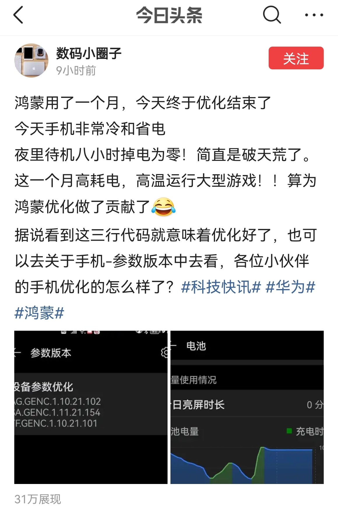 Screenshot_20210627_214406.jpg