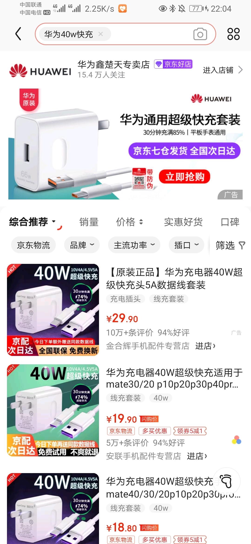 Screenshot_20210627_220425_com.jingdong.app.mall.jpg
