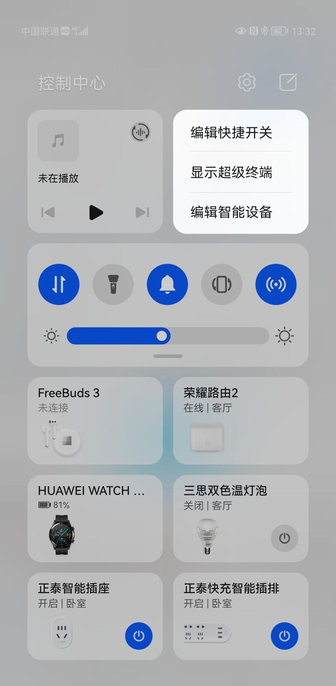 Screenshot_20210628_133245_com.huawei.fans.jpg