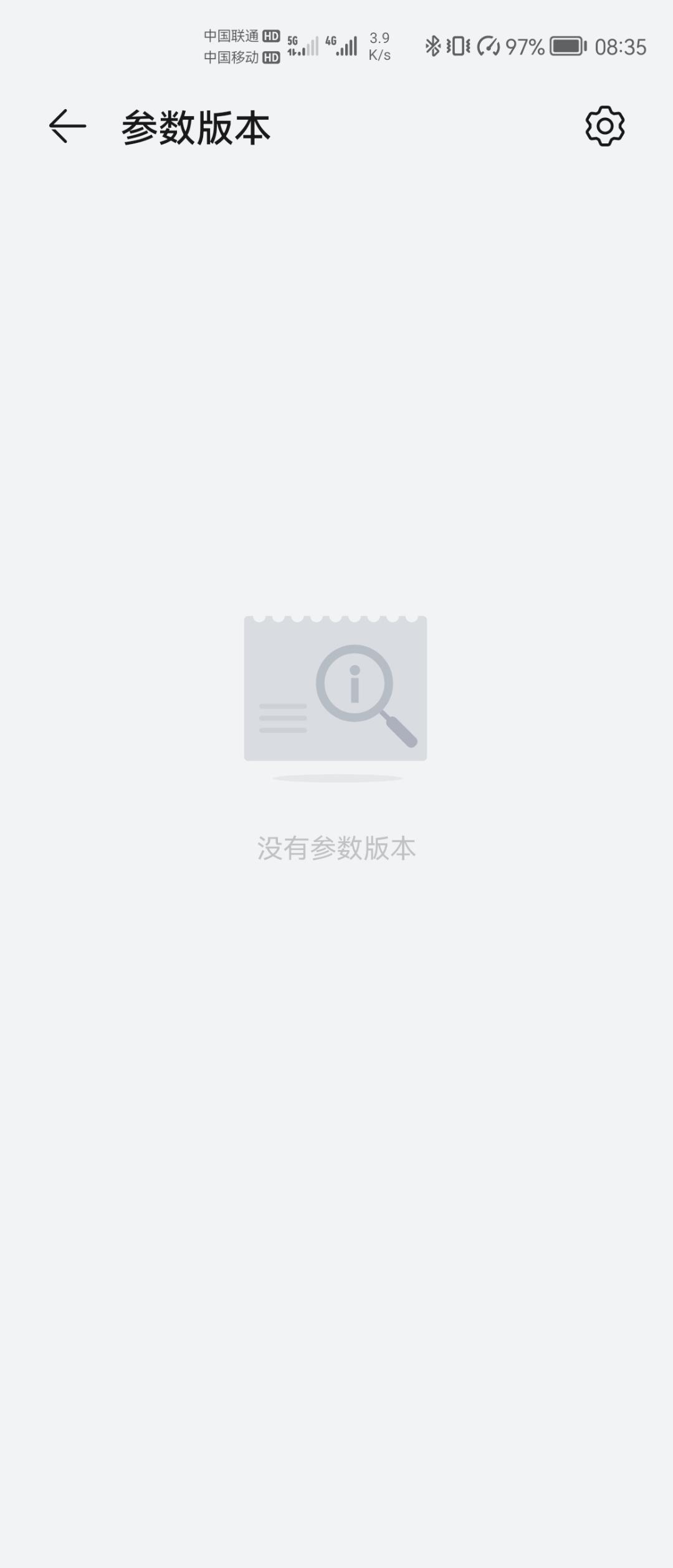 Screenshot_20210629_083504_com.huawei.android.hwouc.jpg
