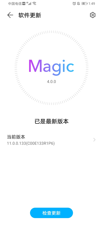 Screenshot_20210630_134942_com.huawei.android.hwouc.jpg