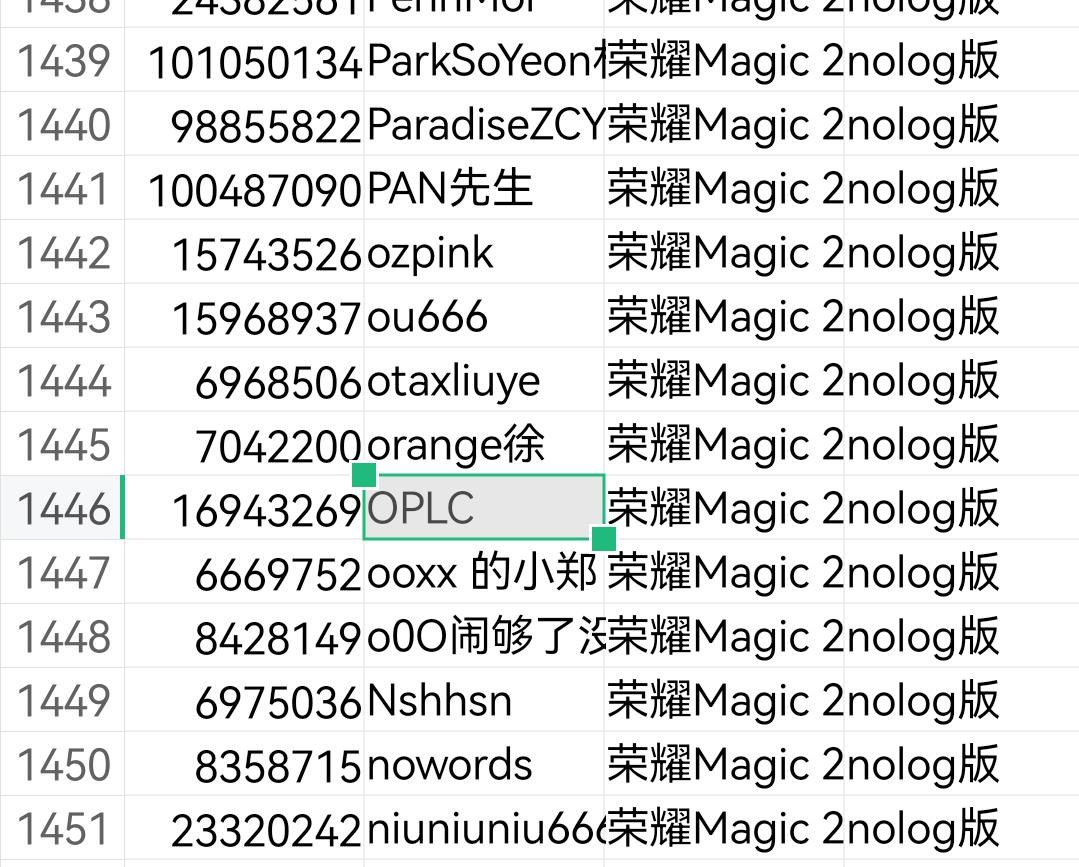 Screenshot_20210703_020636_cn.wps.moffice_eng.png