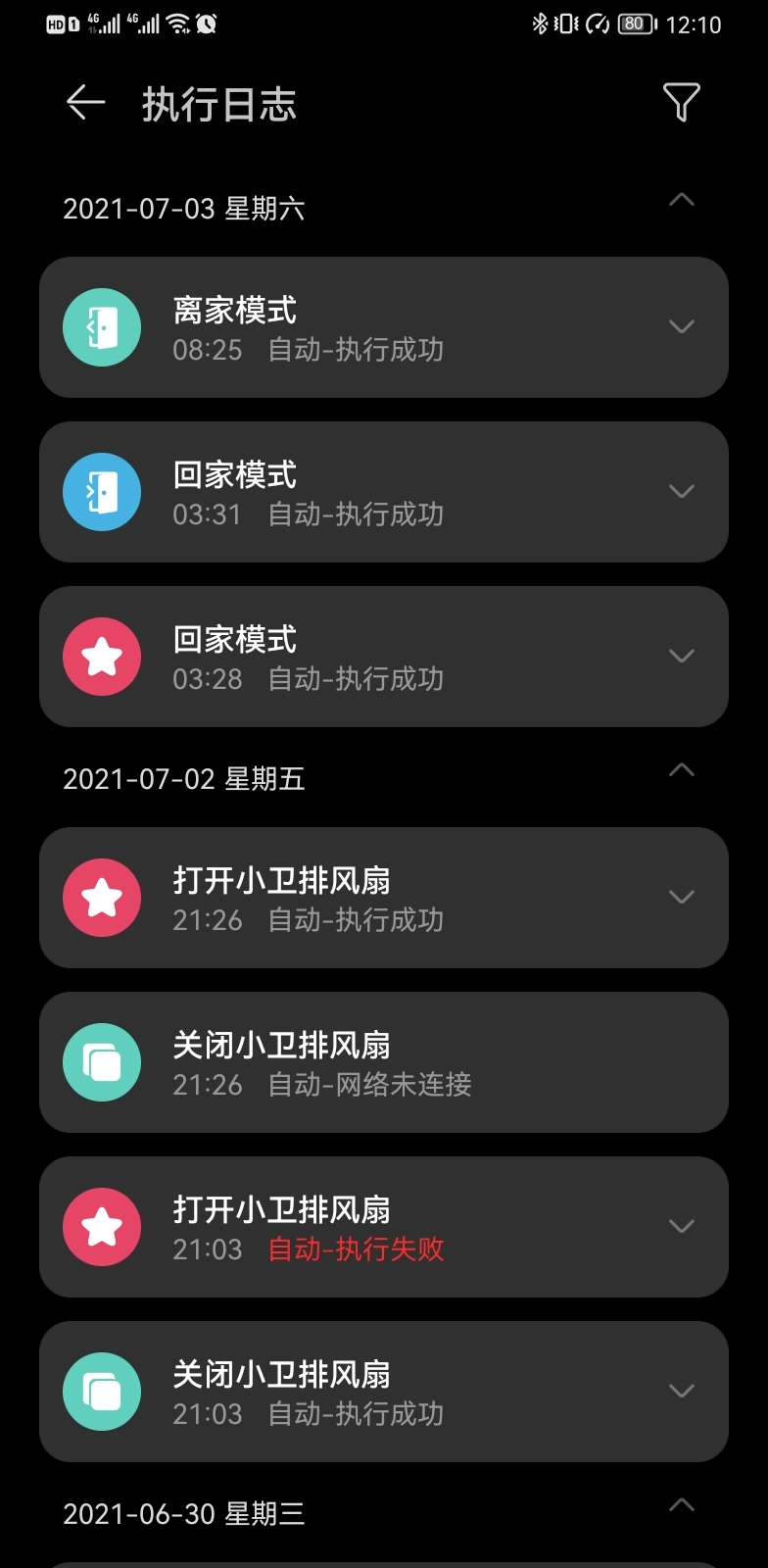 Screenshot_20210703_121023_com.huawei.smarthome.jpg