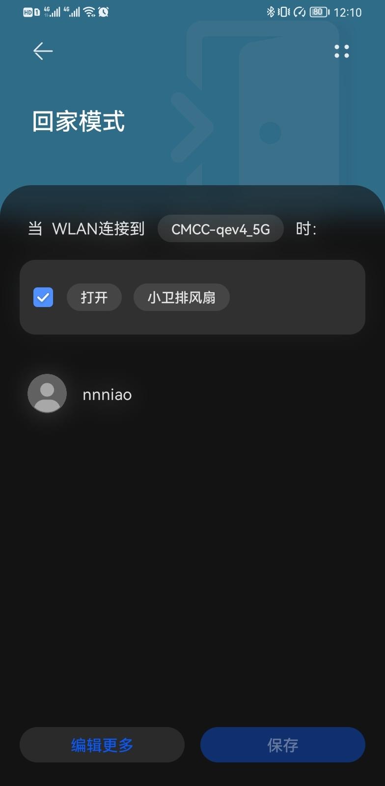Screenshot_20210703_121054_com.huawei.smarthome.jpg