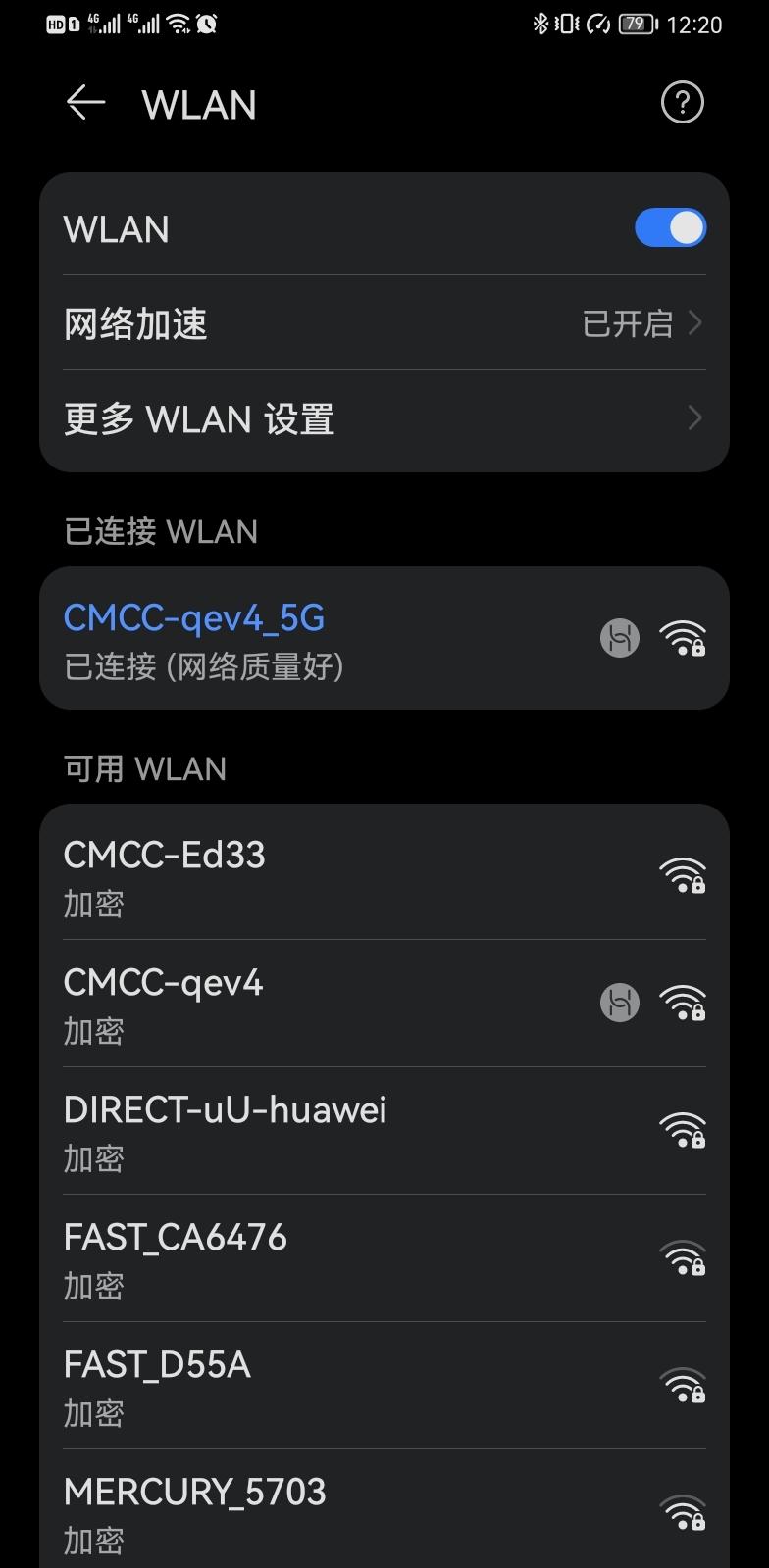 Screenshot_20210703_122025_com.android.settings.jpg