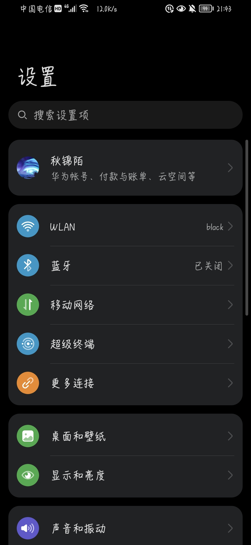 Screenshot_20210703_214339_com.android.settings.jpg