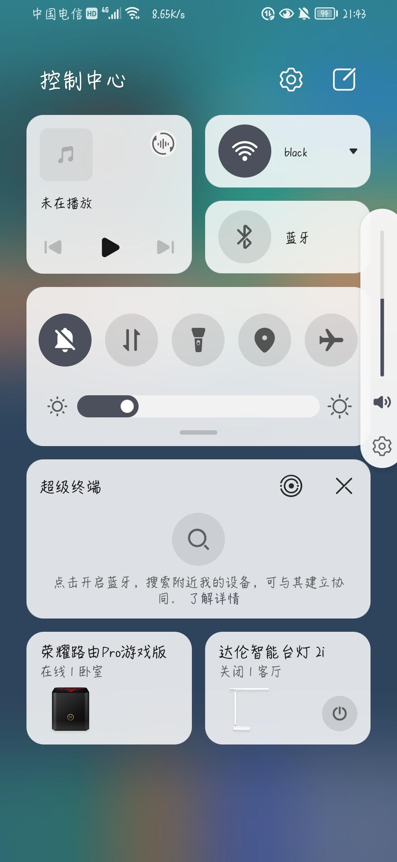 Screenshot_20210703_214315_com.huawei.android.launcher.jpg