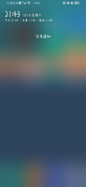 Screenshot_20210703_214323_com.huawei.android.launcher.jpg