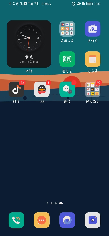Screenshot_20210703_214331_com.huawei.android.launcher.jpg