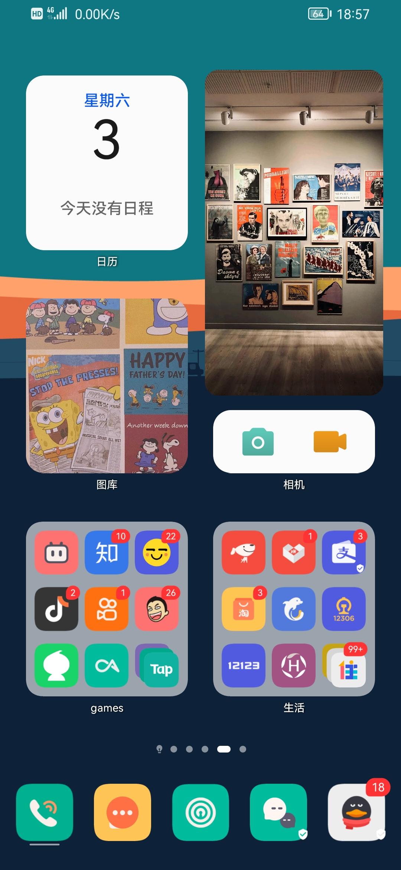 Screenshot_20210703_185714_com.huawei.android.launcher.jpg