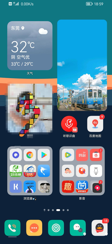Screenshot_20210703_185924_com.huawei.android.launcher_edit_85707851982754.jpg