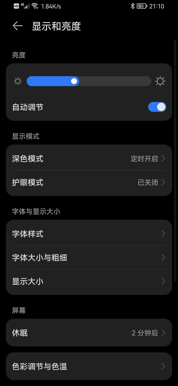 Screenshot_20210704_211001_com.android.settings.jpg