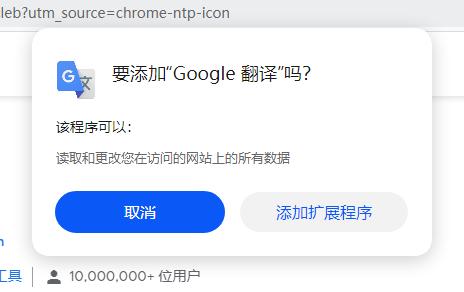 华为浏览器支持插件.png