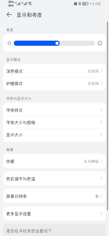 Screenshot_20210705_110923_com.android.settings.jpg