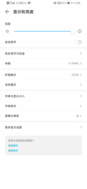 Screenshot_20210705_110949_com.android.settings.jpg