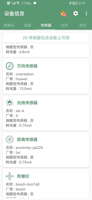 Screenshot_20210705_141353_com.liuzh.deviceinfo.jpg