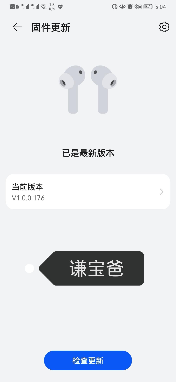 Screenshot_20210705_170444_com.huawei.smarthome_edit_145195170136178.jpg