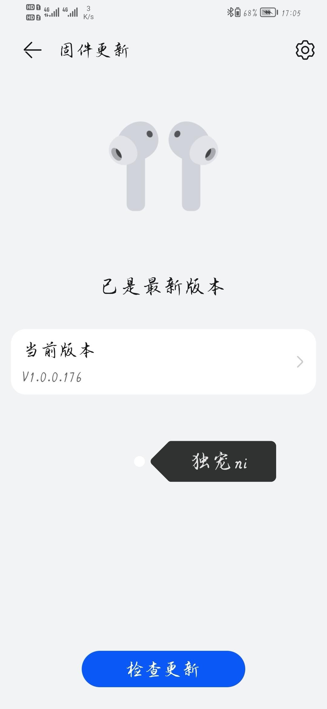 Screenshot_20210705_170502_com.huawei.smarthome_edit_113421163421753.jpg