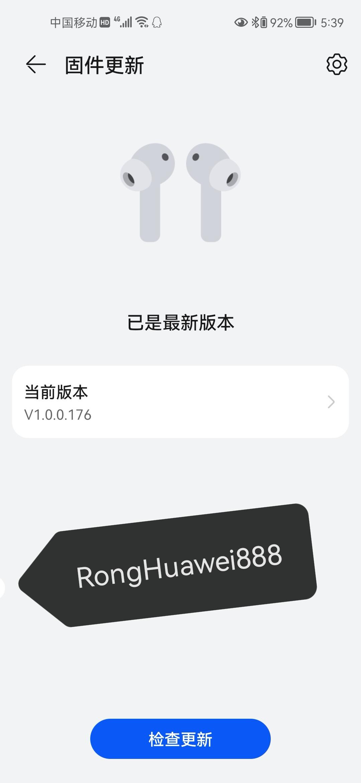 Screenshot_20210705_173959_com.huawei.smarthome_edit_105362142547463.jpg