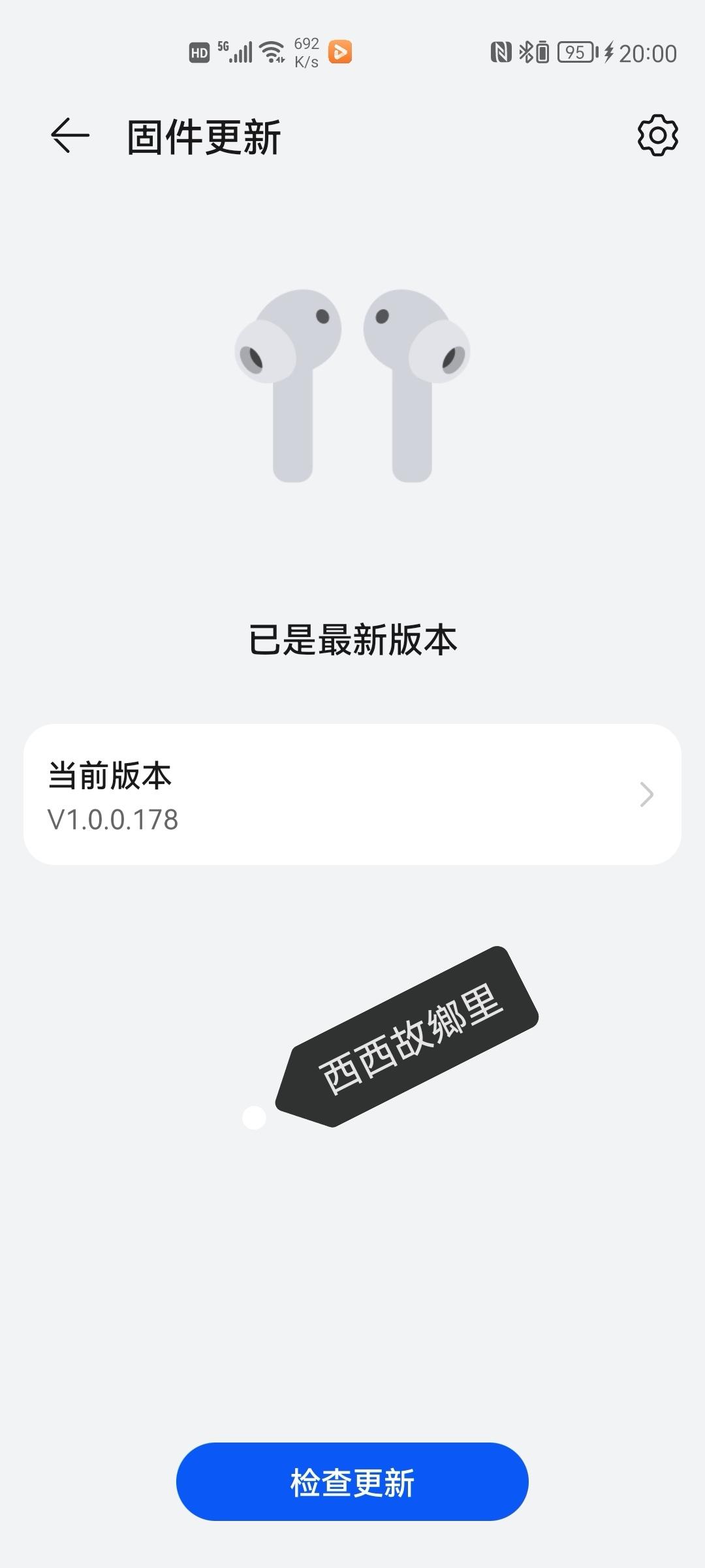 Screenshot_20210705_200005_com.huawei.smarthome_edit_77278523460082.jpg