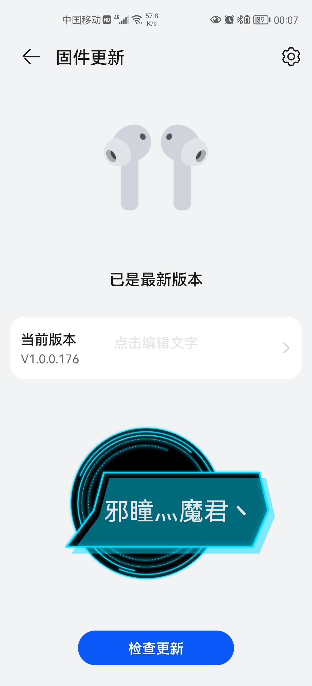 Screenshot_20210706_000746_com.huawei.smarthome_edit_505046050443.jpg