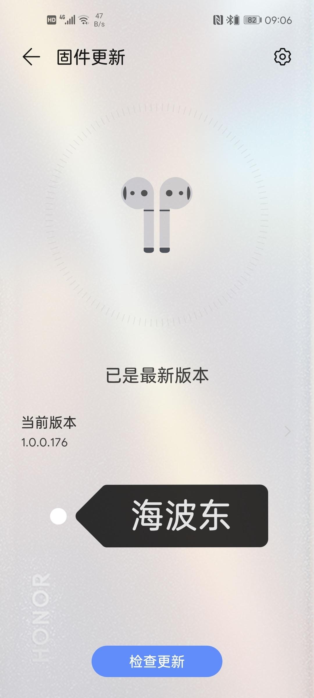 Screenshot_20210706_090614_com.huawei.android.hwouc_edit_544712300763237.jpg