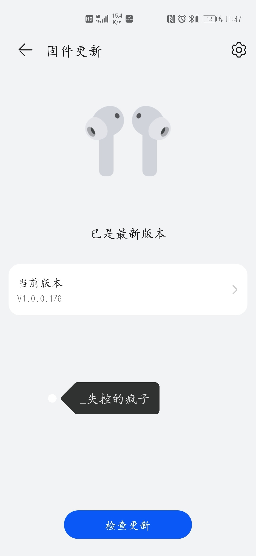 Screenshot_20210706_114726_com.huawei.smarthome_edit_776078159520121.jpg