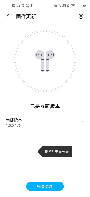 Screenshot_20210706_115039_com.huawei.android.hwouc_edit_312855972922052.jpg