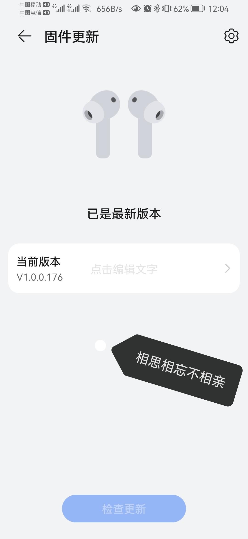 Screenshot_20210706_120911.jpg
