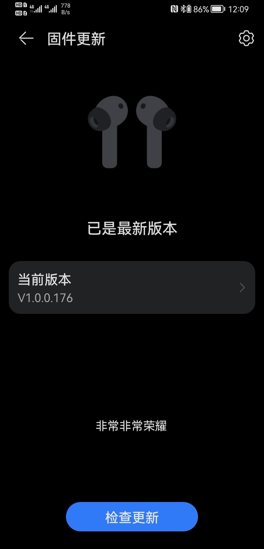 Screenshot_20210706_120922_com.huawei.smarthome_edit_40372809543317.jpg