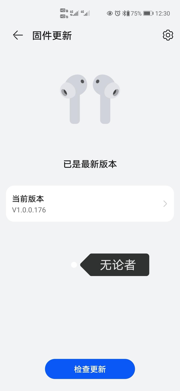 Screenshot_20210706_123028_com.huawei.smarthome_edit_1069221762623827.jpg