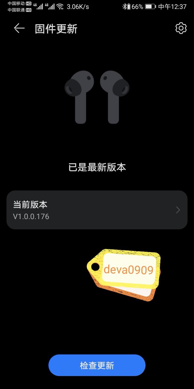 Screenshot_20210706_123731_com.huawei.smarthome_edit_17651348646263.jpg