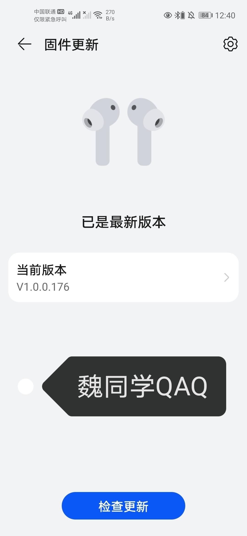 Screenshot_20210706_124016_com.huawei.smarthome_edit_758093831953593.jpg