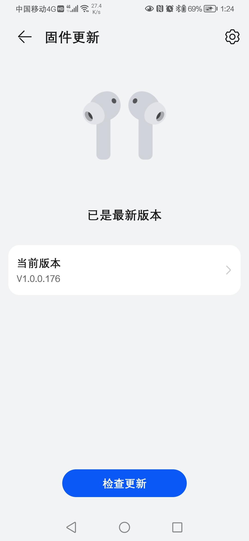 Screenshot_20210706_132425_com.huawei.smarthome.jpg