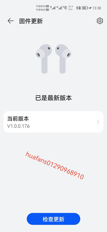Screenshot_20210706_133809_com.huawei.smarthome_edit_114987166447037.jpg