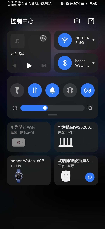 Screenshot_20210707_194825_com.huawei.fans.jpg