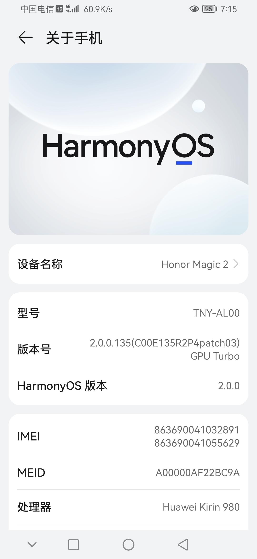 Screenshot_20210708_071522_com.android.settings.jpg