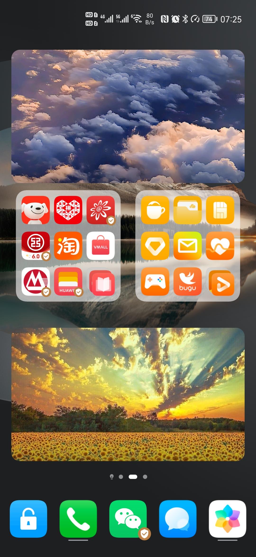 Screenshot_20210709_072542_com.huawei.android.launcher.jpg