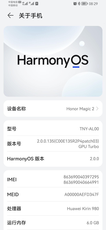 Screenshot_20210709_082929_com.android.settings.jpg