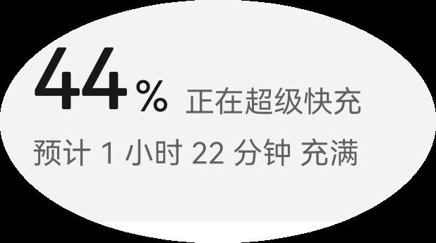 Screenshot_20210710_095037_com.huawei.systemmanager.png