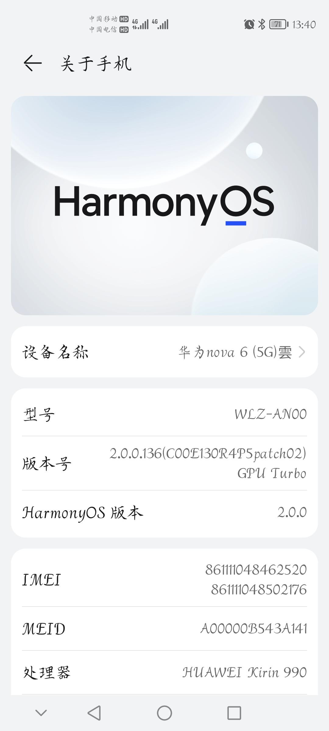 Screenshot_20210710_134018_com.android.settings.jpg