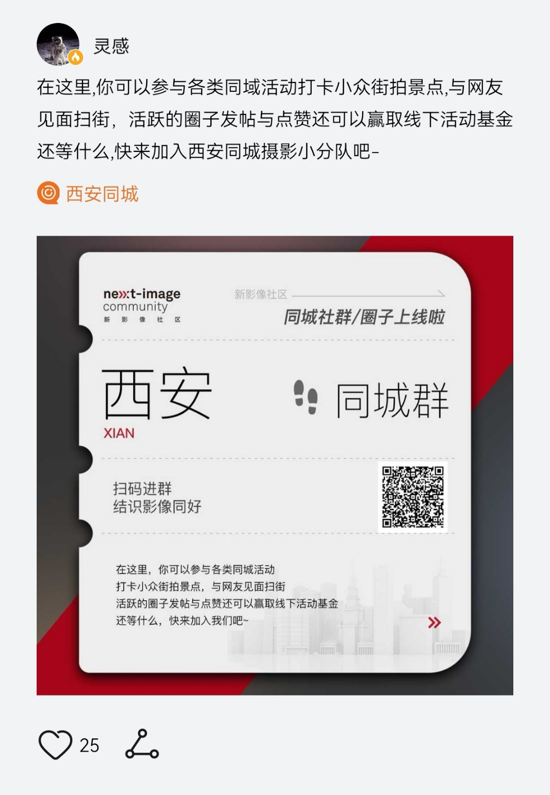 Screenshot_20210714_101829_com.huawei.android.thememanager_edit_43367861272028.jpg