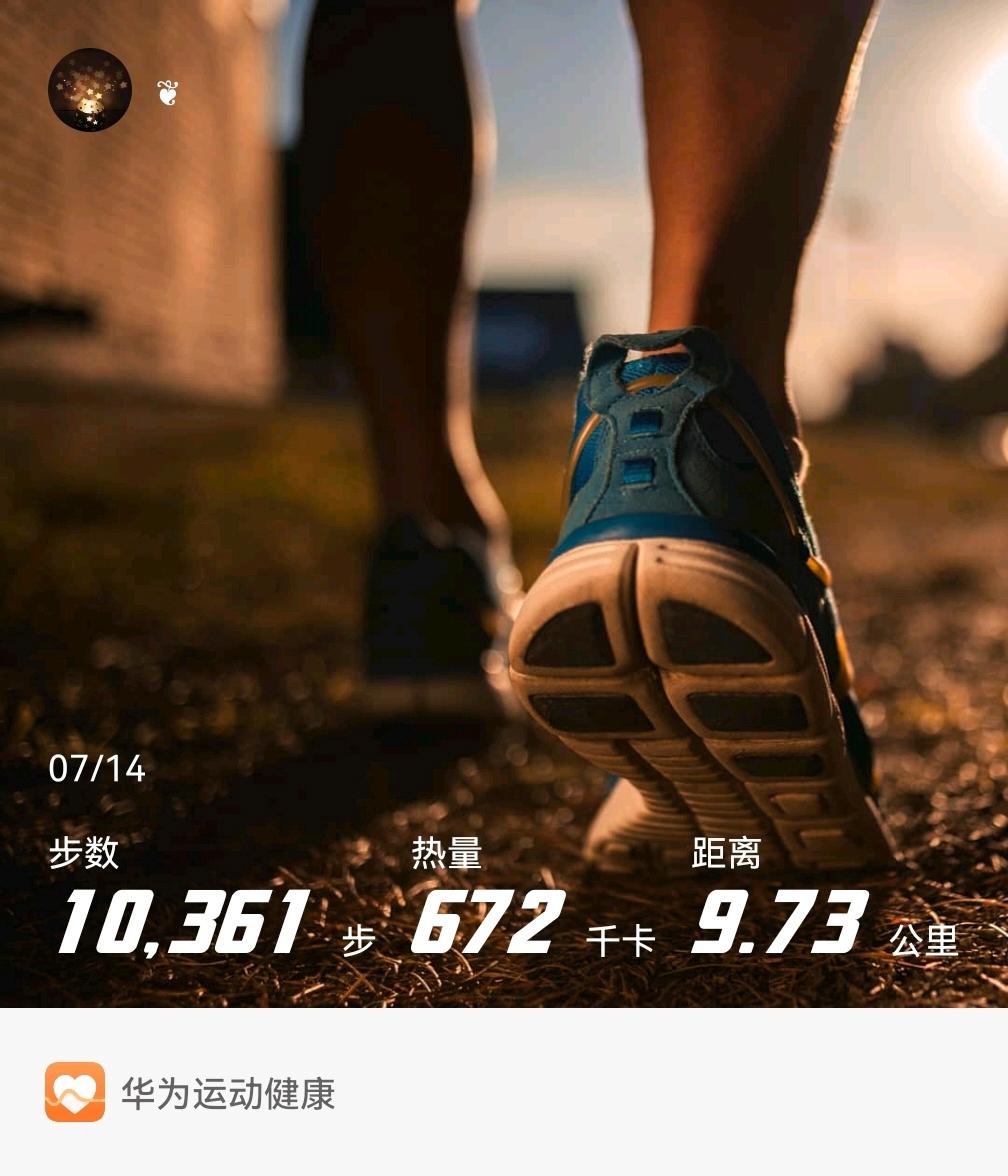 sporthealth-1-20210714-183603.jpg